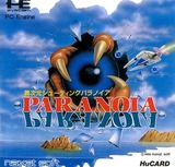 Paranoia: Ijigen Shooting Paranoia (NEC PC Engine HuCard)